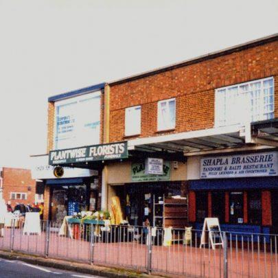 Oak Road junction | Wendy Knight