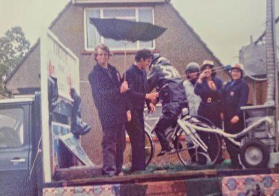1980 Venture Scouts