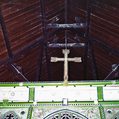 St Katherines Church: Cross