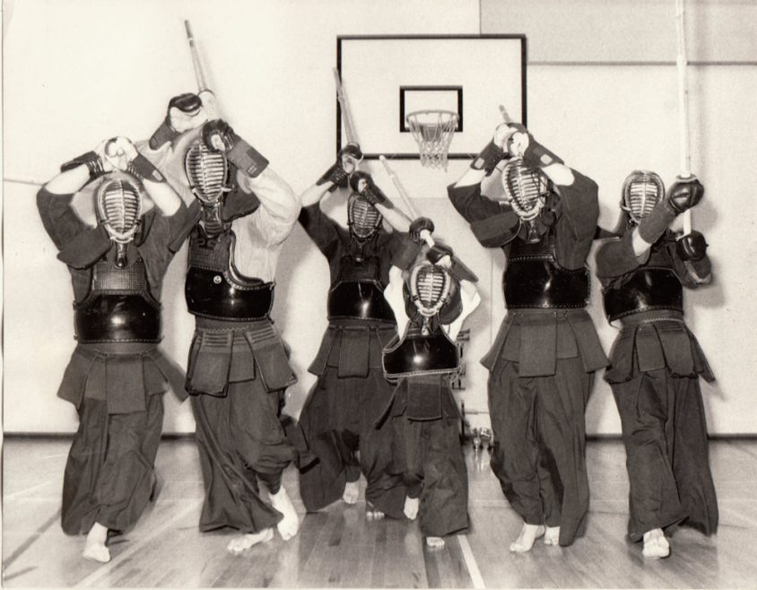 Mitsutake Kendo Club 1978 | Echo Newspaper Group
