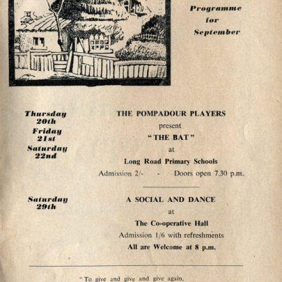 'Festival of Britain' 1951