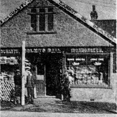 Holmes Bros. old shop in Canvey High Street where the business first established in 1921.