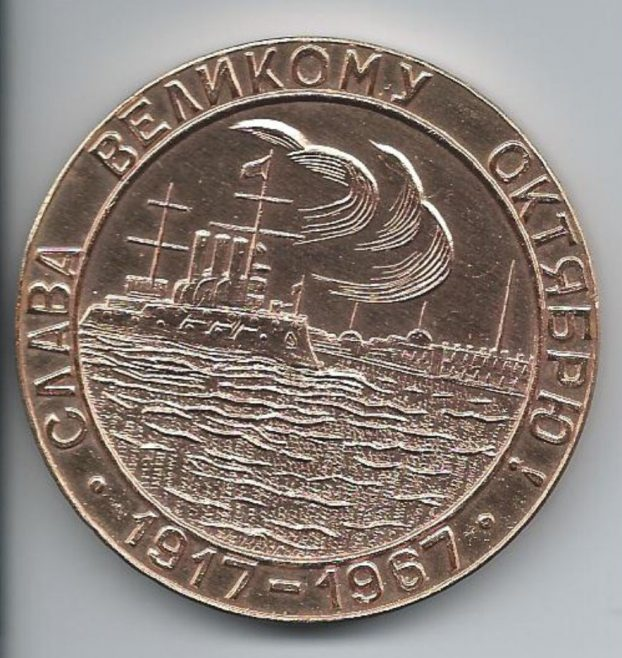 Medal given by Mikhail Gorbachev   Blackwell family