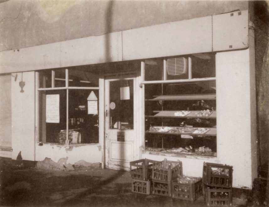 Another Photo of Stevens Bakers