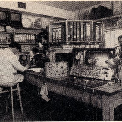 The Service Department at the rear of the property