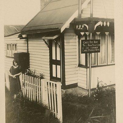 Gertrude Crow, Yamburg Avenue   John Hawes