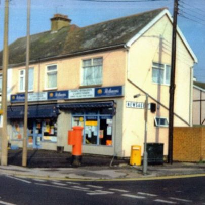 Canvey Village Post Office on the corner of New Road. | Wendy Knight